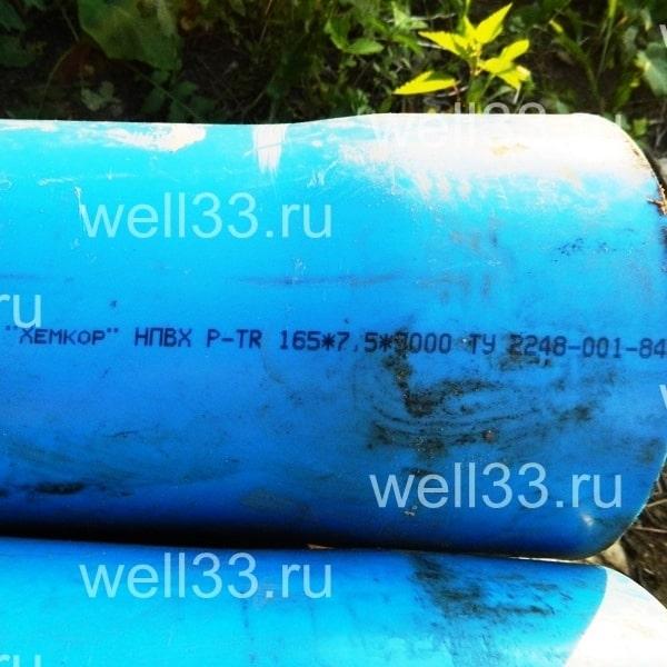 Скважины на воду с обсадной колонной 165 мм. Преимущества конструкции. Варианты реализации фильтра. Консультации эксперта.