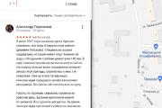 Отзыв о бурении в деревне Ратьково Киржачский район