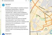 Отзыв о бурении в микрорайоне Байгуши город Владимир