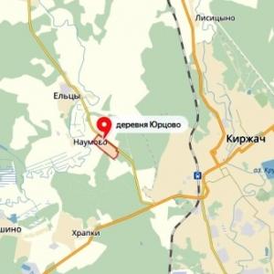 Журнал бурения на воду в деревне Юрцово
