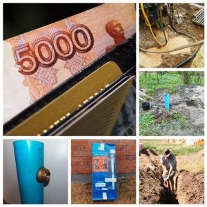 Скважина на воду стоимость под ключ. От чего зависит полная стоимость работ и материалов. Влияние места создания скважинного водозабора под ключ. Влияние гидрогеологии. Консультации онлайн