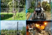 Какое оборудование используется бригадой для бурения скважин во Владимирской области?
