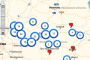 Бурение скважин на песок во Владимирской области