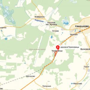 Бурение скважин на воду в Тереховицах