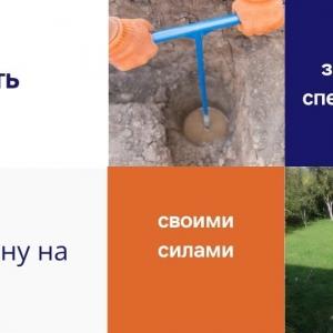 Как можно пробурить скважину для добычи воды?