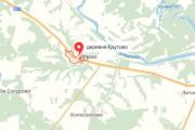 Бурение скважин на воду в Крутово
